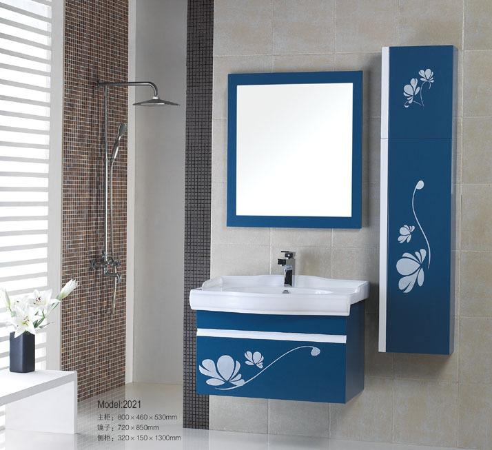 Home Solutions - Home Designs